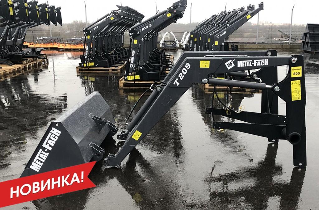 Новинка! Metal-Fach Т-209 - самый доступный среди качественных!